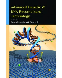 ADVANCED GENETIC & DNA RECOMBINANT TECHNOLOGY